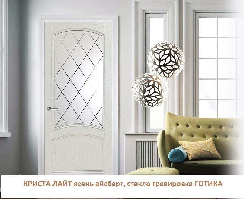 Дверь Криста лайт VellDoris в интерьере
