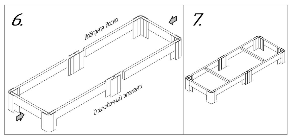 Грядка  LUX из ПВХ - комплект 2-х метрового добора