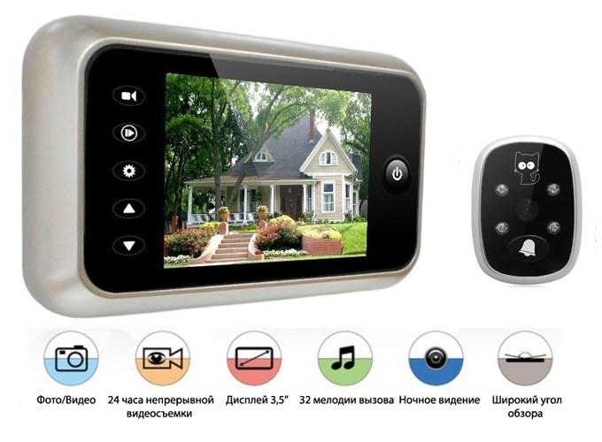 Видеоглазок с вспроенным звонком и ИК-подсветкой - 8,8 см