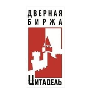 Логотип фабрики дверей Цитадель