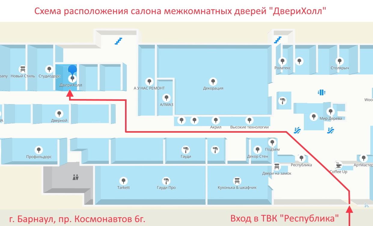 Фирменный салон межкомнатные двери ДвериХолл в Барнауле