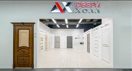 Салон межкомнатных дверей ДвериХолл (Барнаул)