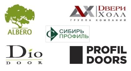 Логотипы производителей межкомнатных дверей