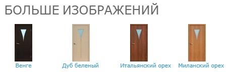 Перечень возможных цветов или материалов оттделки