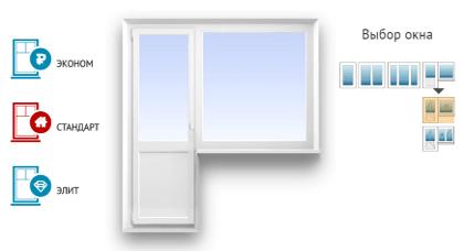 Купить окна в Бийске