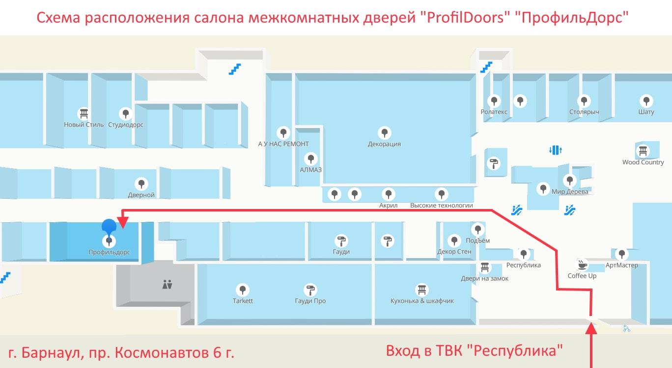 Схема расположения фирменного салона межкомнатных дверей Фирменный салон межкомнатных дверей ProfilDoors (ПрофильДоорс) в Барнауле