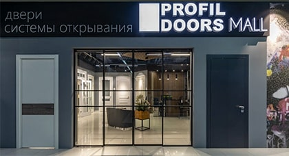 Салон межкомнатных дверей ProfilDoors mall (Барнаул)